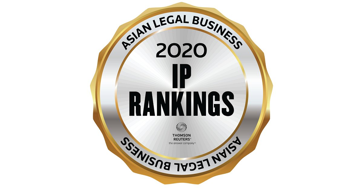 ALB 2020 Top IP Law FIrms in Vietnam